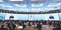 第二届数字中国快三建设峰会