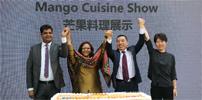 巴基斯坦使馆北京芒果节
