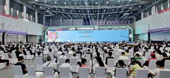 【专题报道】2021全球智慧出行大会
