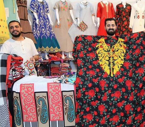 科威特日用品展销