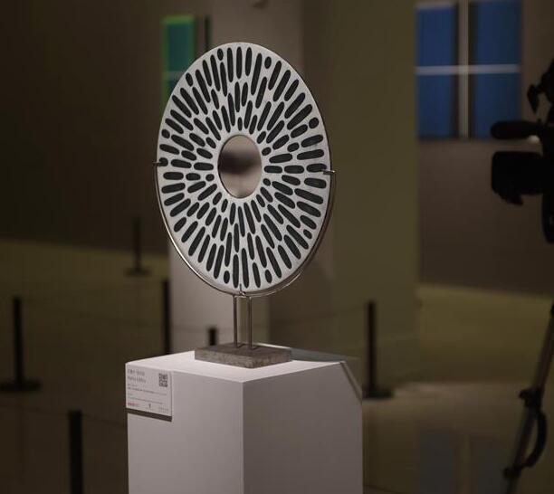 匈牙利当代艺术展