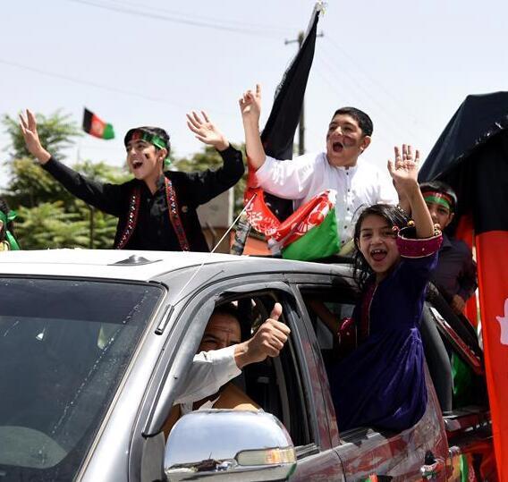 阿富汗庆独立
