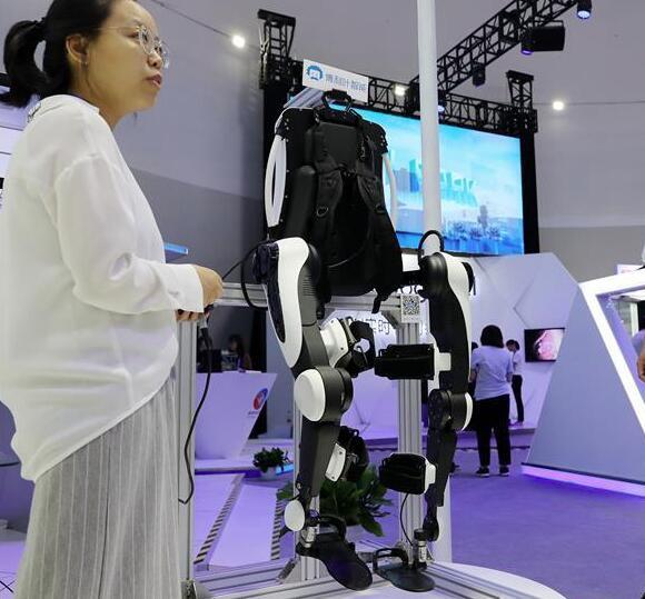 人工智能大会