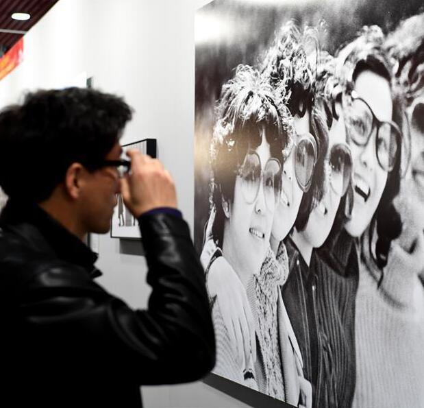 中国摄影艺术节