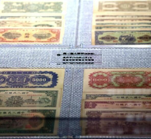 民间金融博物馆