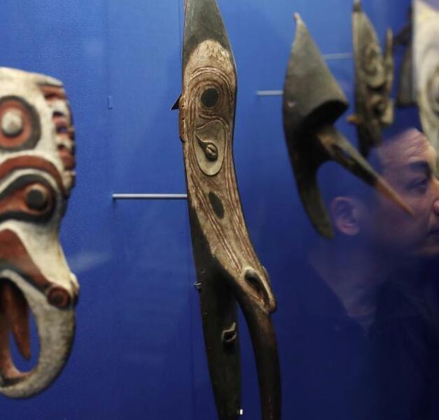 太平洋艺术珍品展