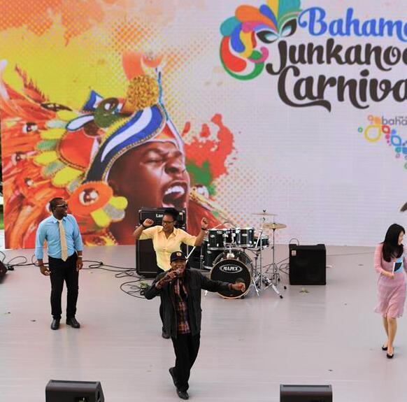 加勒比音乐节