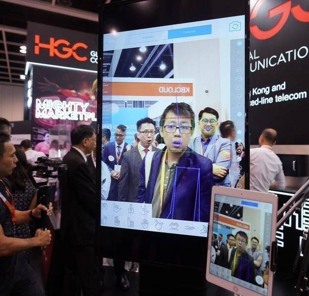 亚太云端科技博览