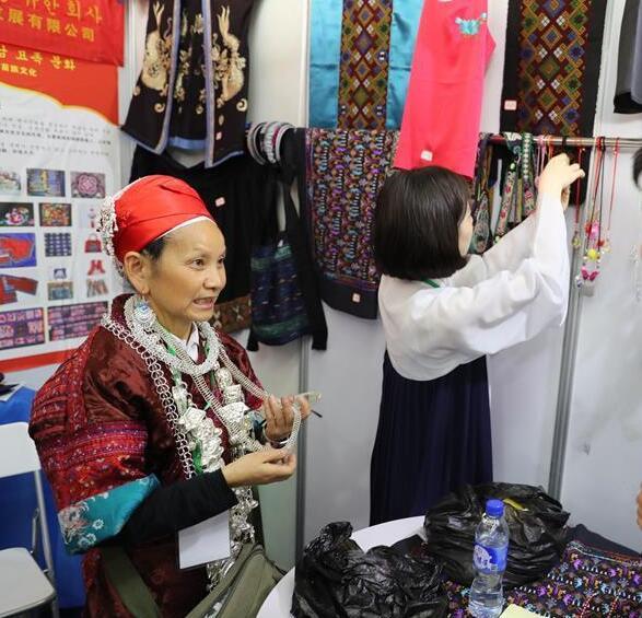 朝鲜国际商品展