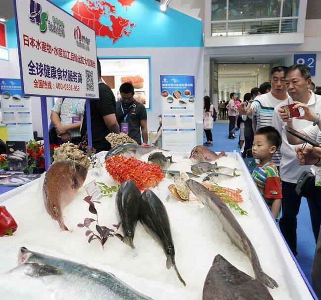 国际渔业博览会