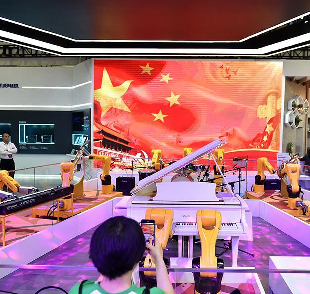 机器人博览会