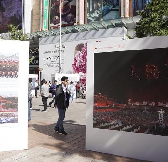 中国人家摄影展
