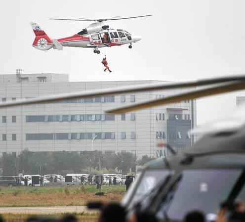 直升机博览会