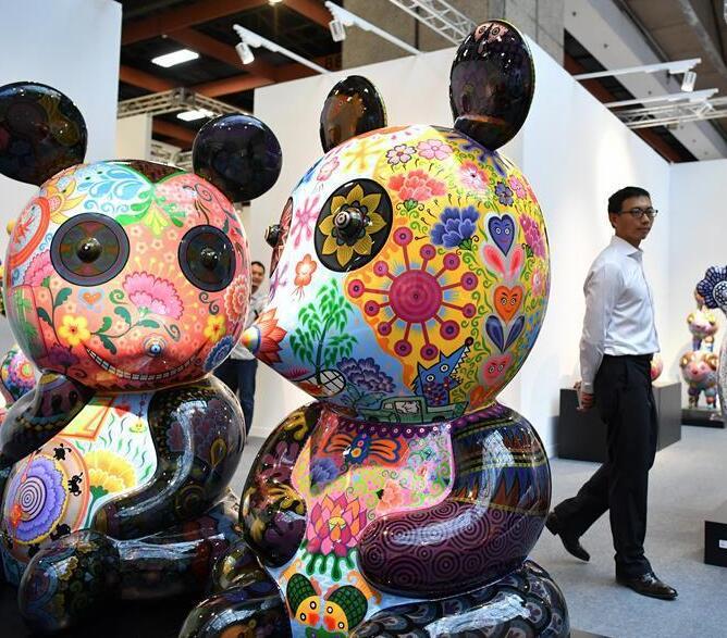 台北艺术博览会