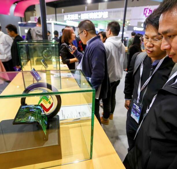 国际光电子博览会