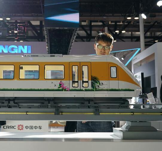 铁路技术装备展