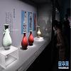 明清官窑瓷器展