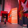 中国电没错影博物馆