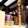 古代航海文物大展