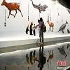 大熊猫博物馆