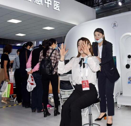 全球健康博览会