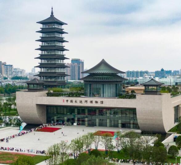 中国大运河博物馆
