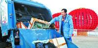 环卫工:只为春节北京有个干净街面