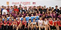 """2018北京市""""小篮球""""工作启动"""