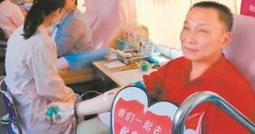 公交司机一家多年献血量破万毫升