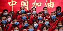 贵州第六批医疗队141人抵达武汉