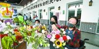 北京将打造示范型残疾人就业基地