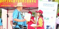 文昌开展旅游环保志愿服务活动