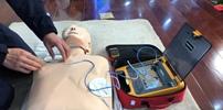 云南公共场所AED 民众可免费使用