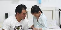 """南京心佑工程助青�;�河�""""心""""生"""