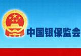 中国银保监会.jpg