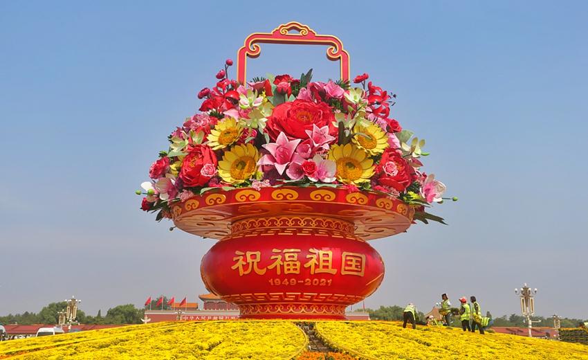 """北京:天安门广场""""祝福祖国""""大花篮容颜初现"""