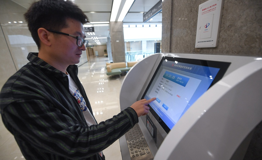 """杭州临安:""""数字化招标""""助力公共资源交易转型升级"""