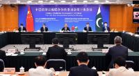 CPEC联委会第十次会议召开
