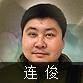 【国际经济观察】