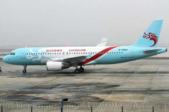 浙江长龙航空a320飞机