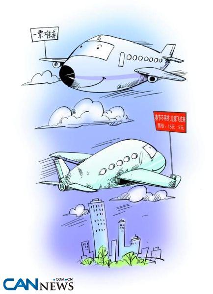 春秋航空昨天(6日)宣布春运票价