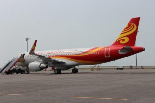 杭州到香港飞机