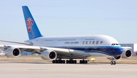 南航董事长:旅游业迅猛发展助益航空运输