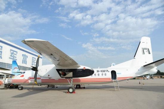 查塔姆航空公司