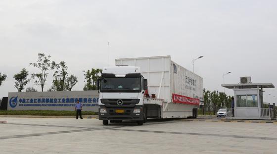 机身大部段在上海交付