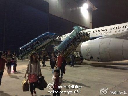 珠海飞北京航班降落广州