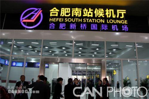 新桥值机启用南站合肥候机楼有5个柜台机场传说东皇一视频奥奇太图片