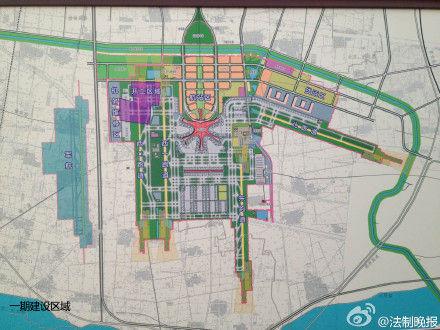 大兴机场暂称首都新机场