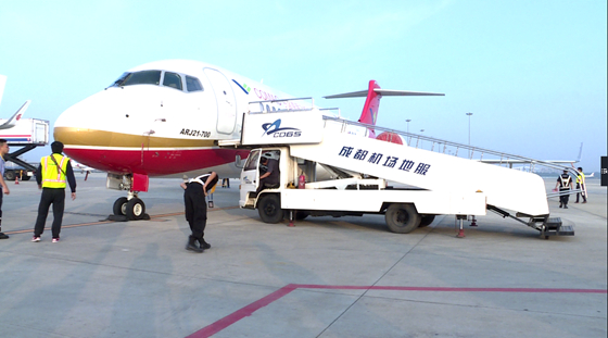 南京到温州飞机