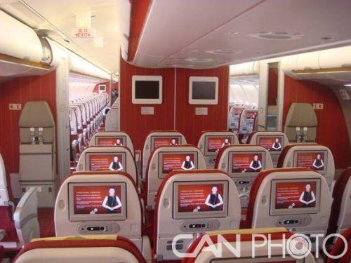 附图3:海航空客330客机经济舱